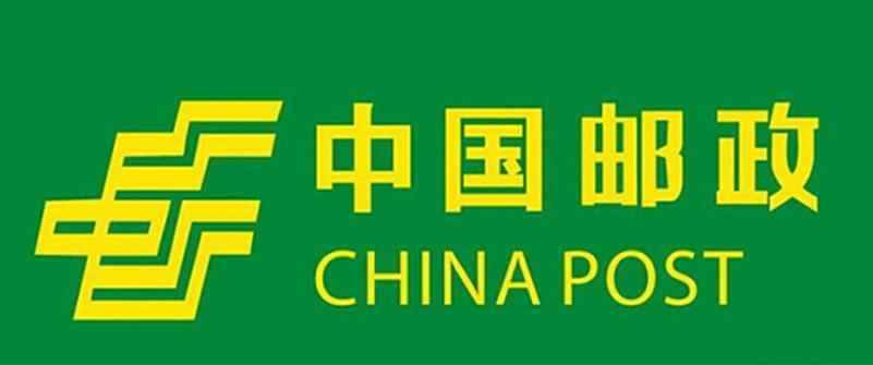 中国邮政集团公司南宁市分公司