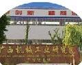 广西壮族自治区机械工业研究院