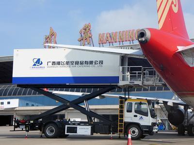 广西翔飞航空食品有限公司